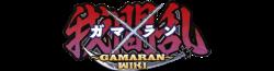 Gamaran Wiki