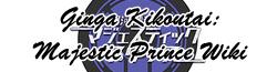 Wiki Ginga Kikoutai Majestic Prince