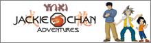 Wiki Las Aventuras de Jackie Chan