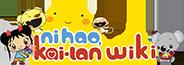 Ni Hao, Kai-Lan Wiki