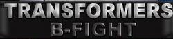 Wiki TransformersB-fight
