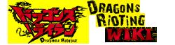 Dragons Rioting Wiki