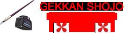 Wiki Gekkan Shōjo Nozaki-kun