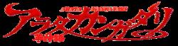 Arata Kangatari Wiki