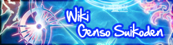 Wiki GENSO SUIKODEN