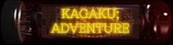 Kagaku Adventure вики