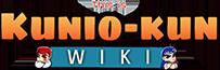 Kunio-kun Wiki