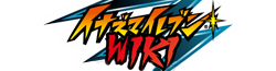 Wiki Inazuma