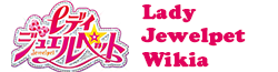 Lady Jewelpet Wiki