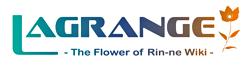 Lagrange: The Flower of Rin-ne Wiki