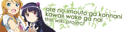 ■ore no imouto ga konnani kawaii wake ga nai wiki