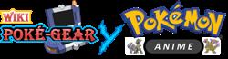 Wiki Poké-Gear
