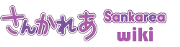 Sankarea Wiki