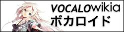 Wiki Vocalowikia
