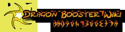 Dragon Booster Wiki