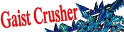 Gaist Crusher Wiki