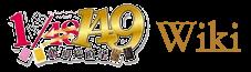 AKB48Game Wiki