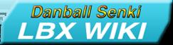 Danball Senki Wiki