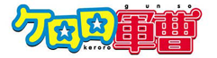 Wiki Kero Kero
