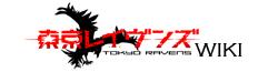Tokyo Ravens Wiki