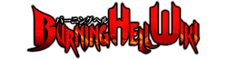 Burning Hell Wiki