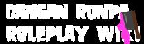 Dangan Ronpa Roleplay Wiki