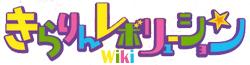Kirarin Revolution Wiki