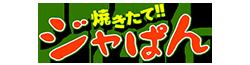 Yakitate!! Japan Wiki