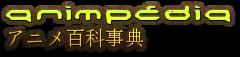 Animpedia Wiki