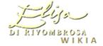 Elisa di Rivombrosa Wiki
