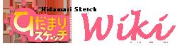 Hidamari Sketch Wiki