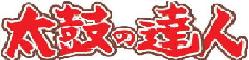 Wiki Taiko no Tatsujin
