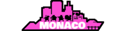 Monaco: Whats Yours Is Mine Wiki