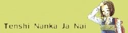 Tenshi Nanka Ja Nai Wiki