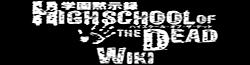 Wiki Highschool of The Dead