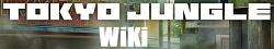 Tokyo Jungle Wiki