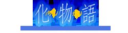Bakemonogatari Wiki