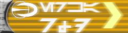 Czerka Corp. R&D Wiki
