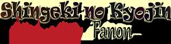 Shingeki no Kyojin Fanon Wiki