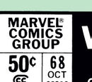 Marvel Two-In-One Vol 1 68