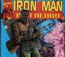 Iron Man Bad Blood Vol 1 3/Images