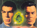 Spockpike.jpg