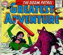 My Greatest Adventure Vol 1 81