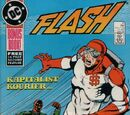 Flash Vol 2 12