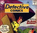 Detective Comics Vol 1 251