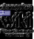 Computerswikilogo.png