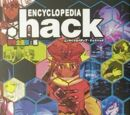 Encyclopedia .hack
