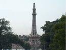 796px-Minar-e-Pakistans west side July 1 2005.jpg
