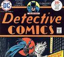 Detective Comics Vol 1 449