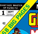 Giant-Size Master of Kung Fu Vol 1